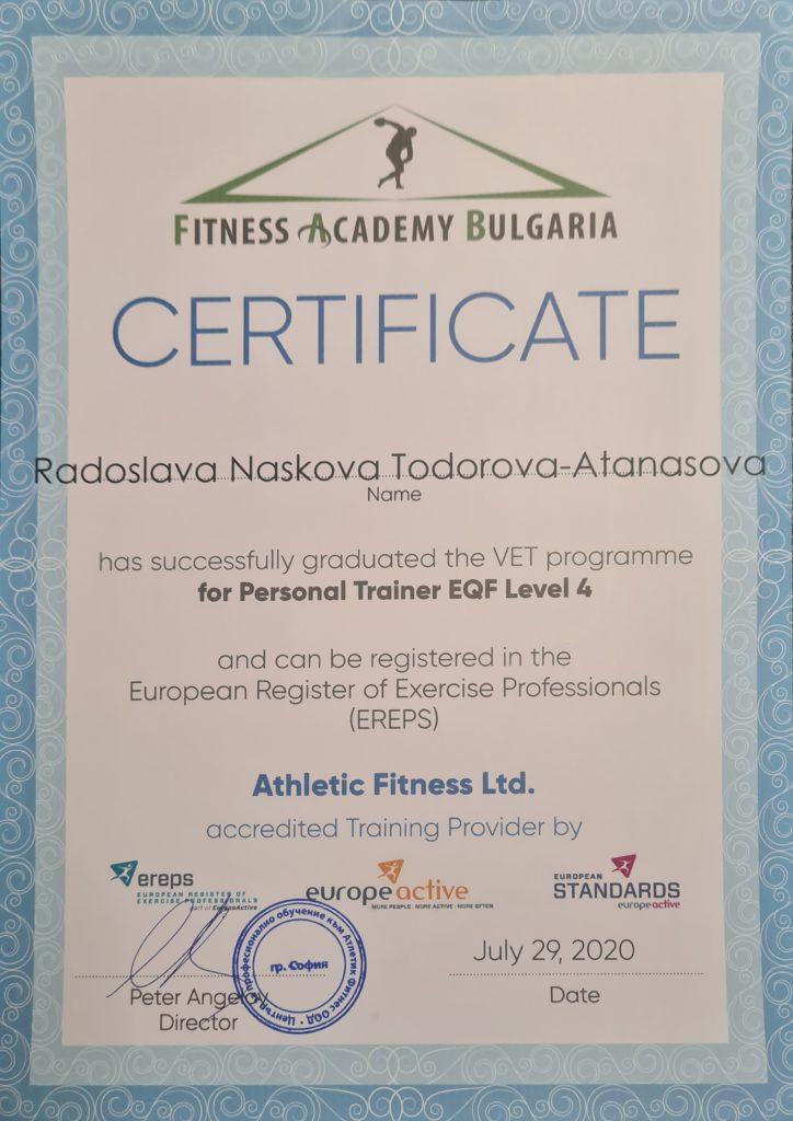 """Сертификат за завършен курс на обучение към """"Фитнес академия - България"""" с успешно взет изпит"""