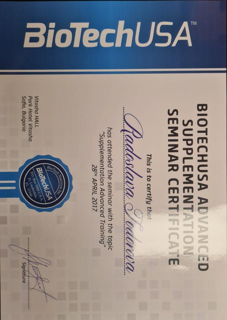 Сертификат за успешно преминато обучение за суплементация. С гост-ментори от BioTech USA