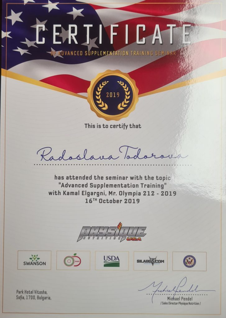 Сертификат за успешно преминато обучение за суплементация. С гост-ментори от Swanson USA. Специален гост - мр. Олимпия 212 2019 - Камал Елгарни